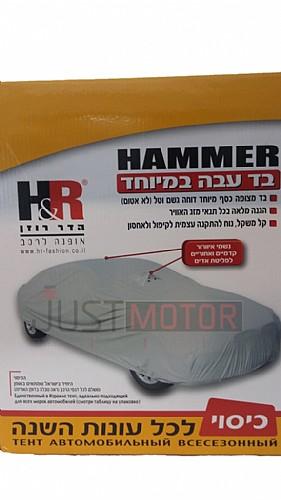 עדכון מעודכן Just Motor - מבית אבי חלקי חילוף | כיסוי רכב חיצוני הדר רוזן HR HAMMER BG-55